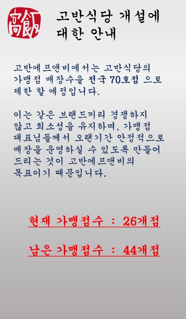 47ac8cc46ffae8bf31cc98281530cd2f_1574045440_8647.jpg